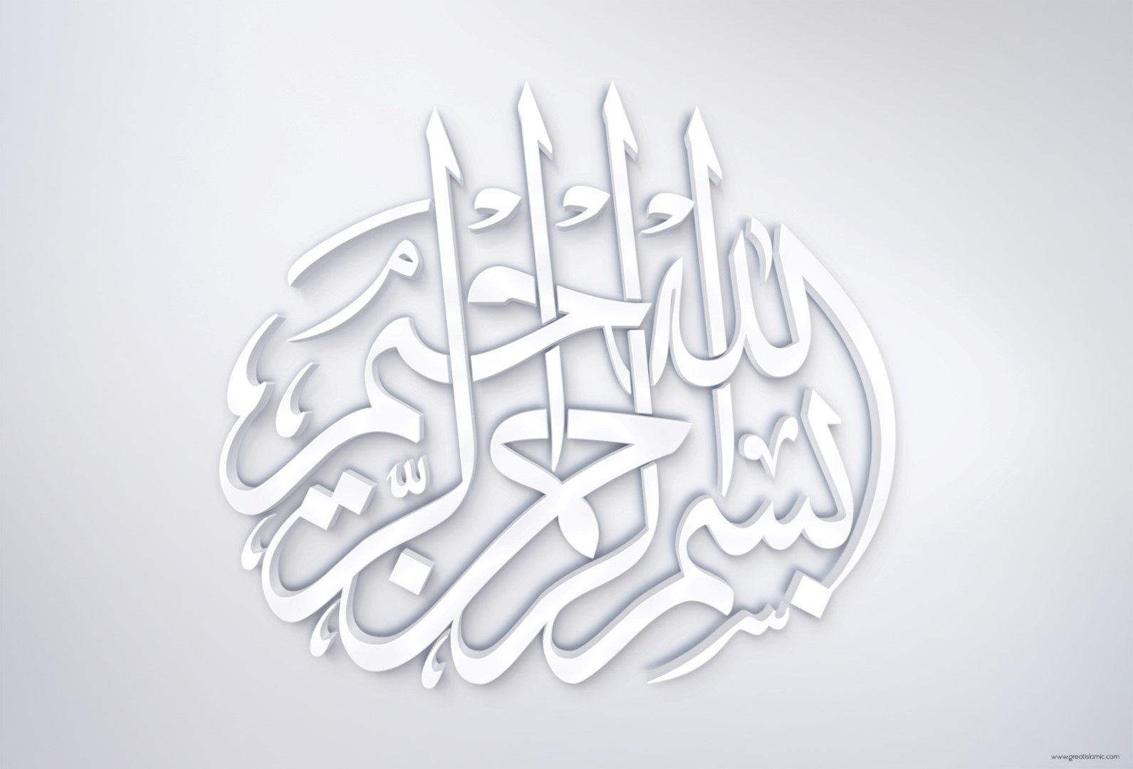 Bismillah 3D White Wallpaper
