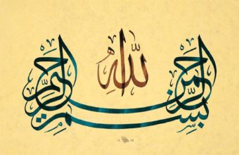 Bismillah Calligraphy Background Wallpaper 340x220