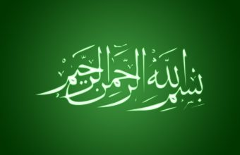 Bismillah Plain Green and White Wallpaper 340x220