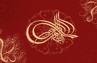Bismillah Red Background Wallpaper 340x220