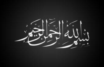 Bismillah Wallpaper 340x220