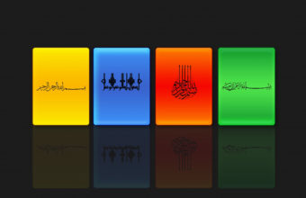 Colorful Bismillah HD Wallpaper 340x220
