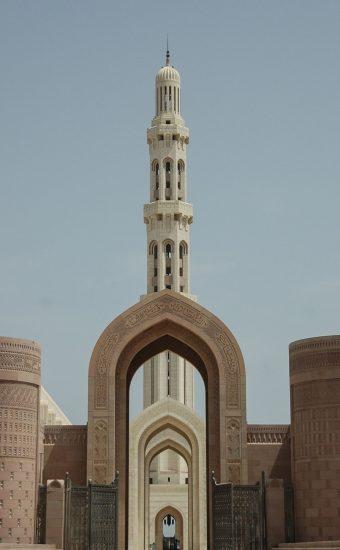 Mosque Wallpaper [1080x2340] - 004