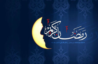 Ramadan Wallpapers 01 1024 x 768 340x220