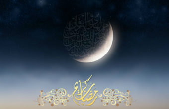 Ramadan Wallpapers 02 1600 x 1200 340x220