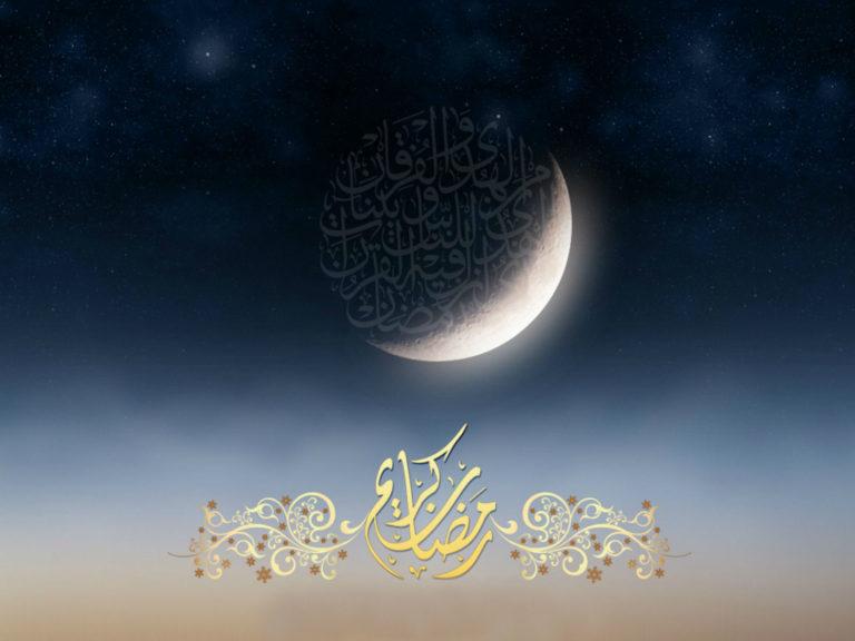 Ramadan Wallpapers 02 1600 x 1200 768x576