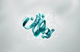 Ramadan Wallpapers 04 4000 x 2500 340x220