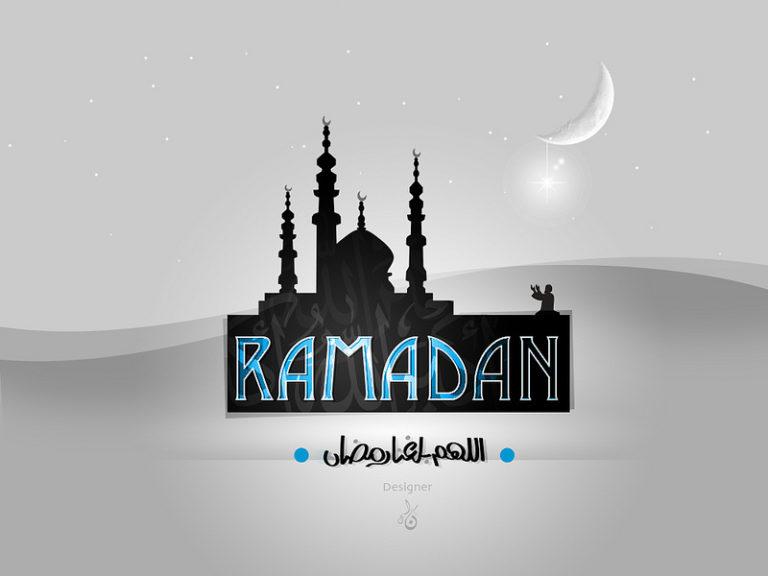 Ramadan Wallpapers 07 800 x 600 768x576