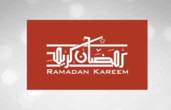 Ramadan Wallpapers 10 1280 x 720 340x220