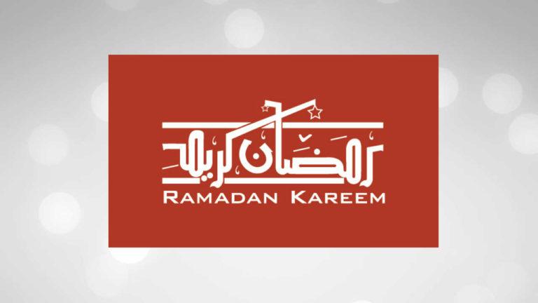 Ramadan Wallpapers 10 1280 x 720 768x432