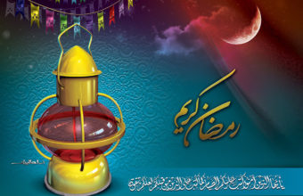 Ramadan Wallpapers 12 1024 x 768 340x220