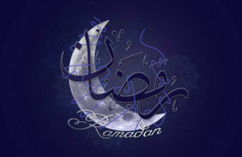 Ramadan Wallpapers 13 1024 x 640 340x220