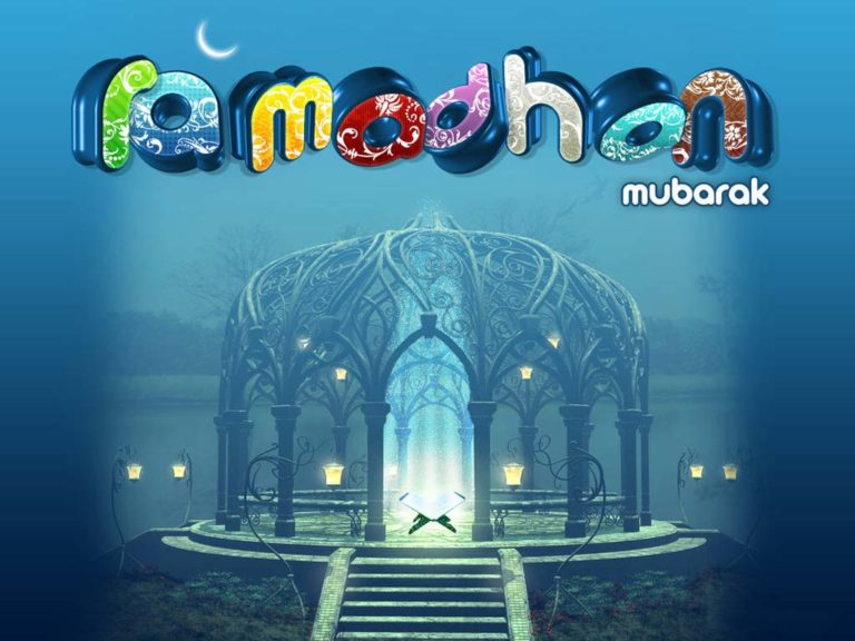 Ramadan Wallpapers 15 1024 x 768 768x576