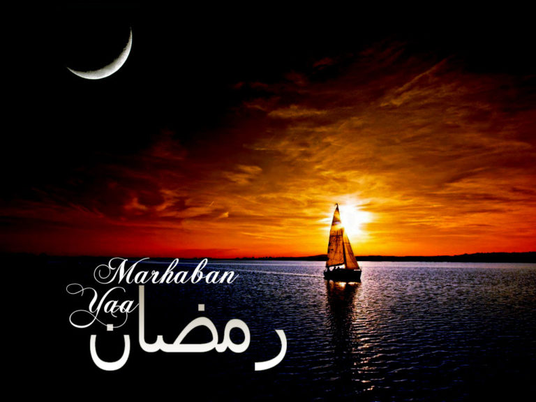 Ramadan Wallpapers 16 1024 x 768 768x576