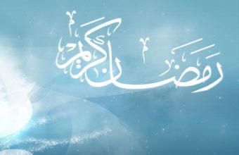Ramadan Wallpapers 17 1024 x 768 340x220