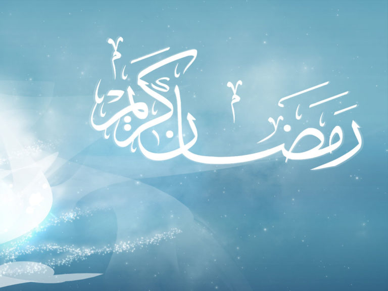 Ramadan Wallpapers 17 1024 x 768 768x576