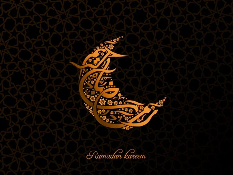Ramadan Wallpapers 19 1600 x 1200 768x576