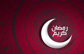 Ramadan Wallpapers 21 1024 x 768 340x220