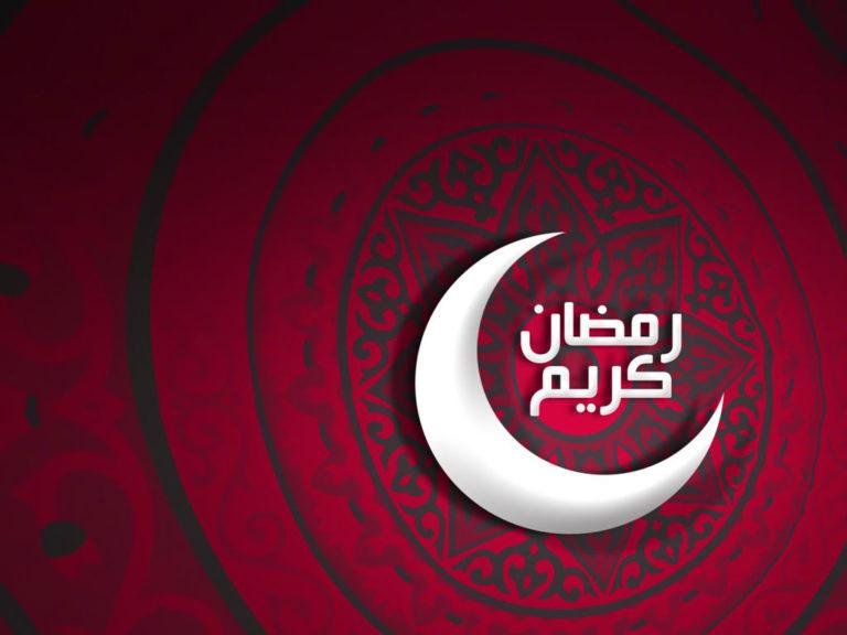 Ramadan Wallpapers 21 1024 x 768 768x576