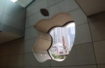 Apple Logo Box 2560 x 1600 340x220