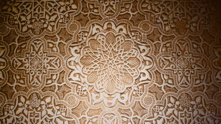 Dark Pattern Stars Design Mosaic Arabian Islamic 1920x1080 1920 X 1080 768x432