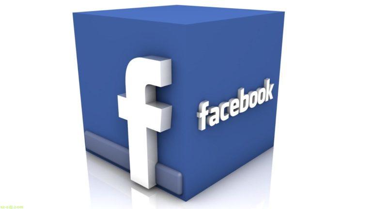Facebook Wallpapers 36 1600 x 900 768x432