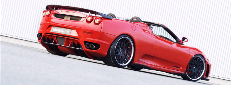 Red Ferrari Car Facebook Cover Photo 850 x 315 768x285