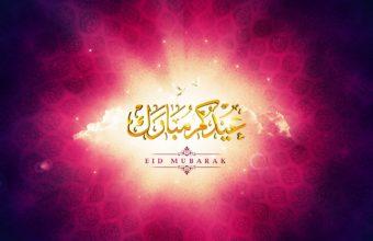 Eid Mubarak Wallpaper 02 1920x1080 340x220