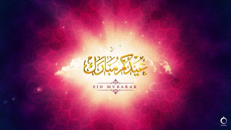 Eid Mubarak Wallpaper 02 1920x1080 768x432