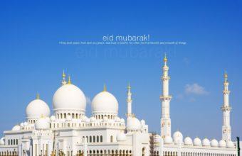 Eid Mubarak Wallpaper 03 1440x900 340x220