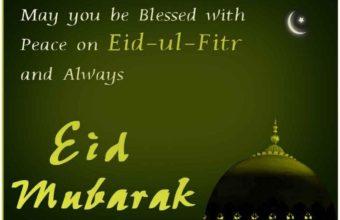 Eid Mubarak Wallpaper 11 1092x793 340x220