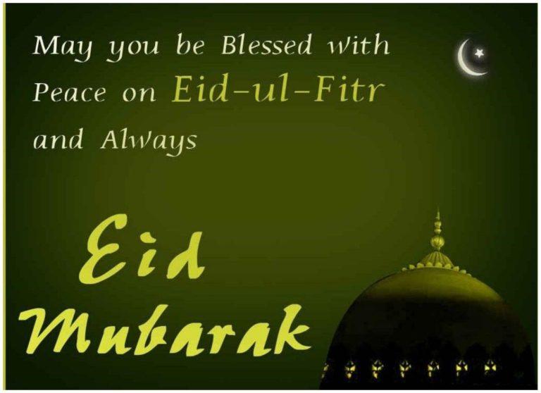 Eid Mubarak Wallpaper 11 1092x793 768x558