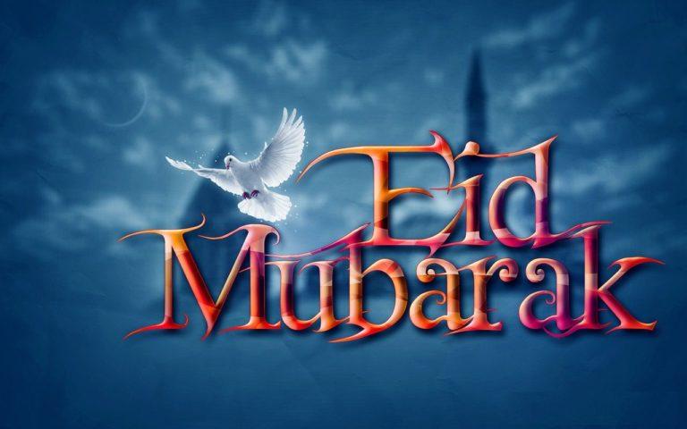 Eid Mubarak Wallpaper 14 1280x800 768x480