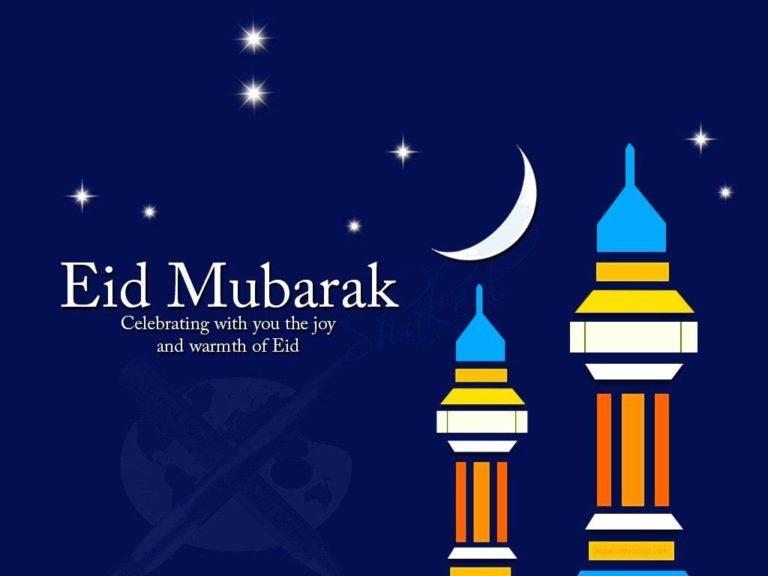 Eid Mubarak Wallpaper 16 1024x768 768x576