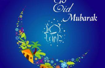 Eid Mubarak Wallpaper 17 1600x1232 340x220