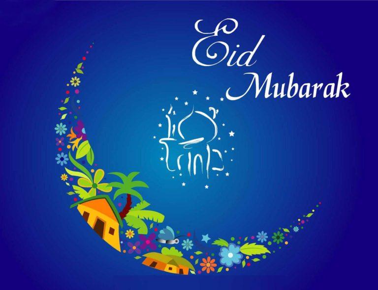 Eid Mubarak Wallpaper 17 1600x1232 768x591