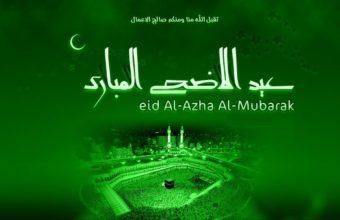 Eid Mubarak Wallpaper 18 1153x692 340x220