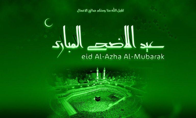 Eid Mubarak Wallpaper 18 1153x692 768x461