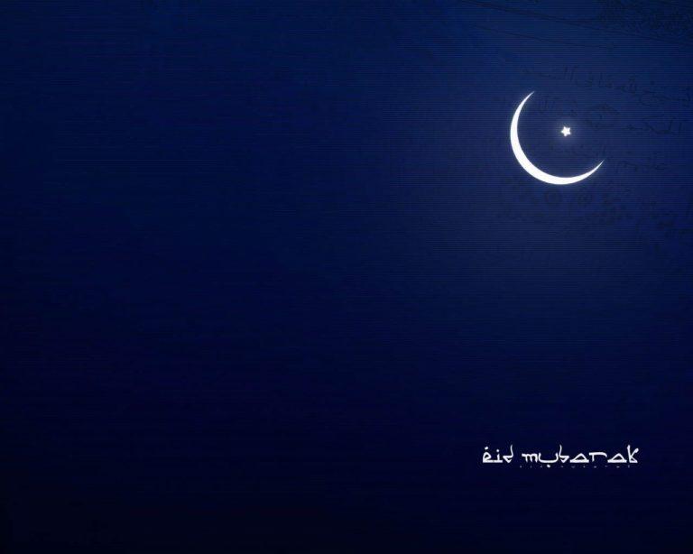 Eid Mubarak Wallpaper 19 1280x1024 768x614