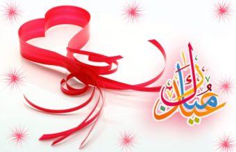 Eid Mubarak Wallpaper 22 1200x785 340x220