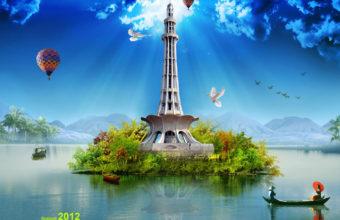 Minar e Pakistan Wallpaper 1 1024x768 340x220
