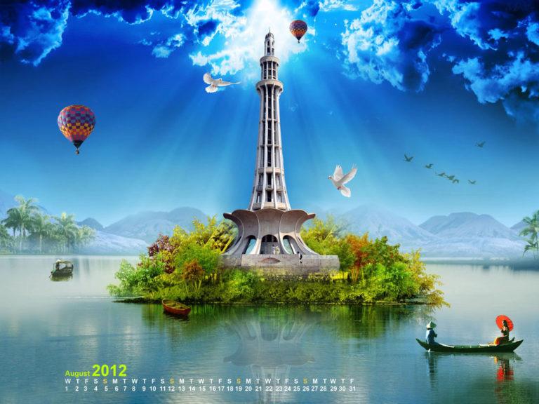 Minar e Pakistan Wallpaper 1 1024x768 768x576