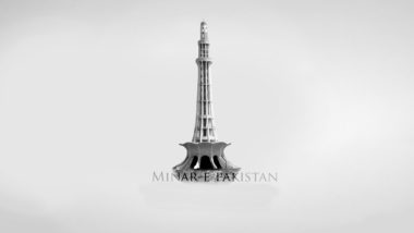 Minar e Pakistan Wallpapers