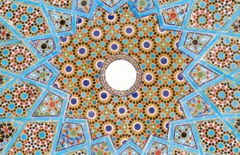 ISLAM Religion Muslim 720x1440 340x220
