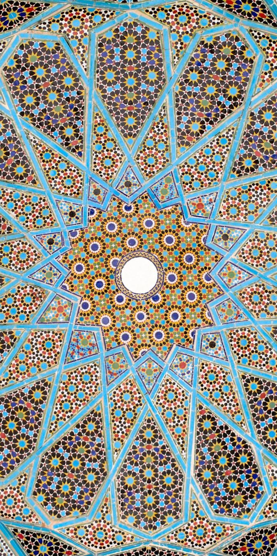 ISLAM Religion Muslim 720x1440