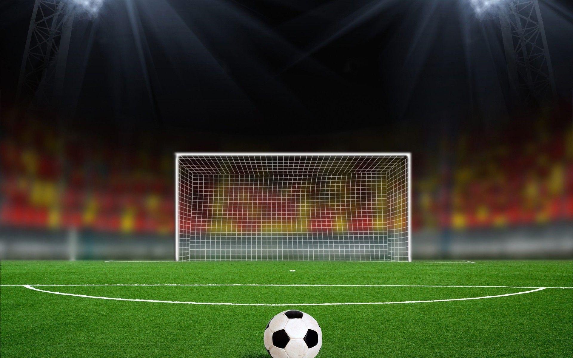 Мяч стадион бесплатно