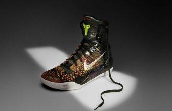 Nike Wallpaper 27 1440x900 340x220