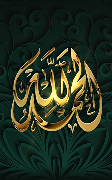 Prayer Faith Islam 800x1280 380x608