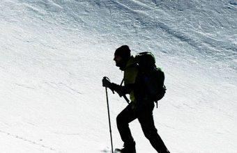 Skier Snow Climb Sport 1080x2270 340x220