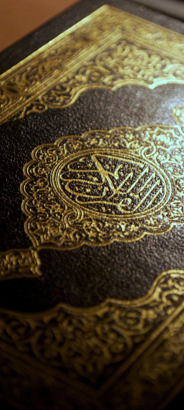 Arabic Islam Quran Holy Book 1080x2400 768x1707